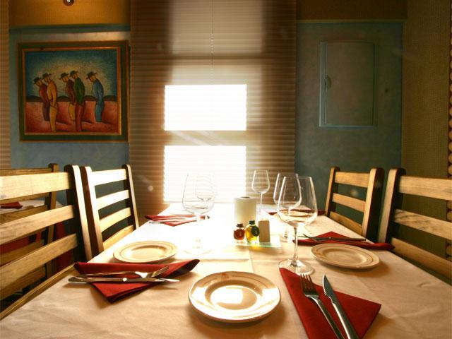 Restaurante El Alfarero