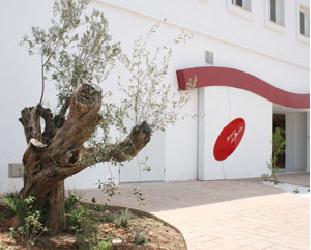 Restaurante Arrocería Las Bairetas