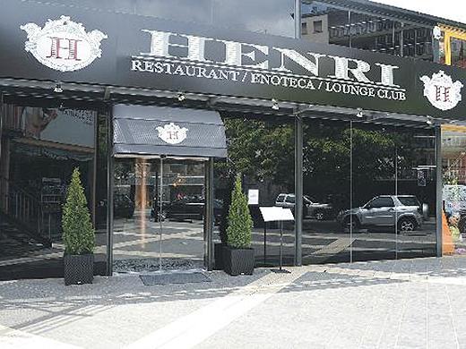 Restaurante Henri