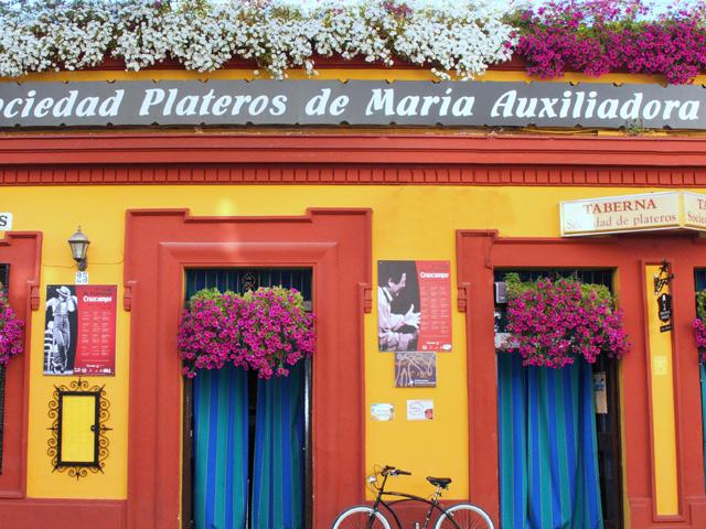 Restaurante Restaurante Plateros Maria Auxiliadora