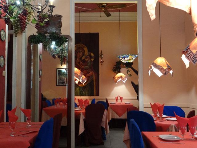 Restaurante El Rincon Griego