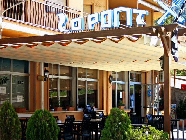 Restaurante Lo Pont